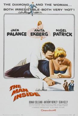 Постер фильма Подставное лицо (1958)