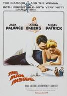 Подставное лицо (1958)