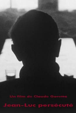 Постер фильма Жан-Люк, одержимый (1966)