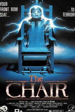 Постер фильма Электрический стул (1988)