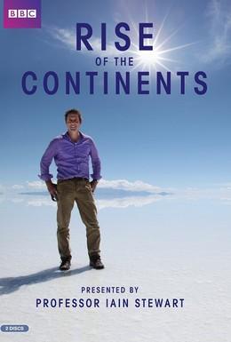 Постер фильма Становление континентов (2013)