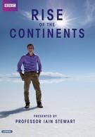 Становление континентов (2013)