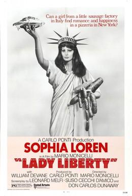 Постер фильма Леди Свобода (1971)