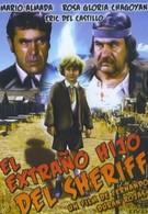 Странный сын шерифа (1982)