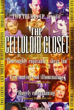 Постер фильма Целлулоидный шкаф (1995)