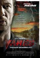 Варес – Поцелуй зла (2011)