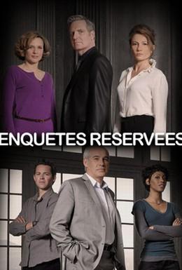 Постер фильма Спецрасследование (2009)