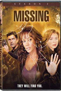 Постер фильма Миссия ясновидения (2003)