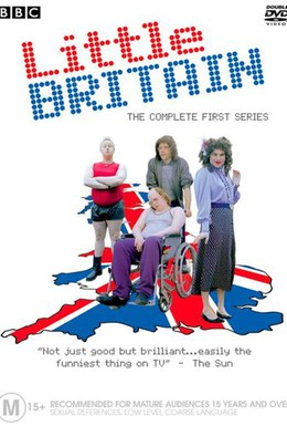 Постер фильма Ваша Бриташа (2003)