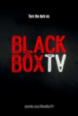 Постер фильма 'Чёрный ящик'–ТВ (2010)