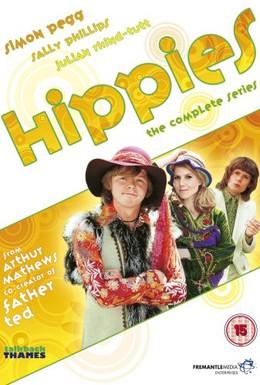 Постер фильма Хиппи (1999)