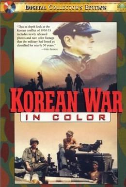 Постер фильма Корейская война в цвете (2001)