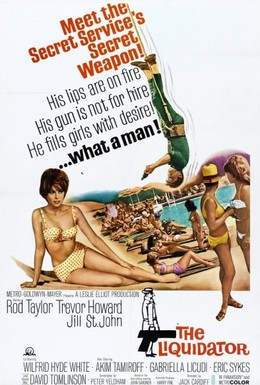 Постер фильма Ликвидатор (1965)