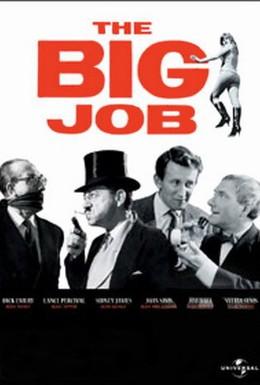 Постер фильма Большое ограбление (1965)