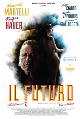 Постер фильма Грядущее (2013)