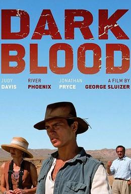 Постер фильма Дурная кровь (2012)
