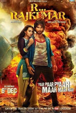 Постер фильма Р...Раджкумар (2013)