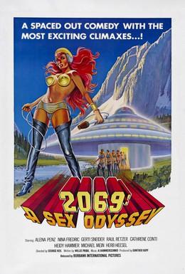 Постер фильма 2069 год: Секс-одиссея (1974)