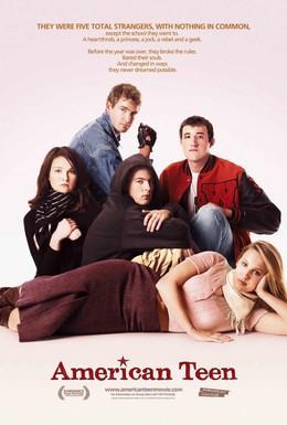 Постер фильма Американские подростки (2008)