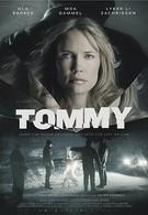 Томми (2014)