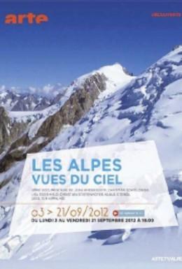 Постер фильма Альпы с высоты птичьего полета (2012)