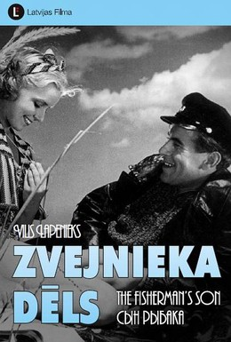 Постер фильма Сын рыбака (1940)