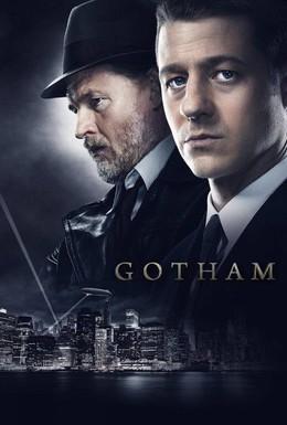 Постер фильма Готэм (2014)