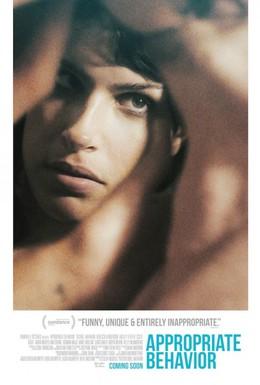 Постер фильма Соответствующее поведение (2014)