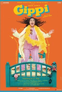Постер фильма Джиппи (2013)