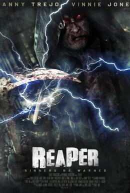 Постер фильма Жнец (2014)