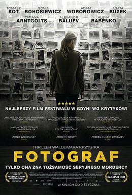 Постер фильма Фотограф (2014)