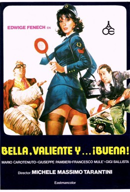 Постер фильма Полицейская делает карьеру (1976)