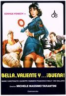 Полицейская делает карьеру (1976)