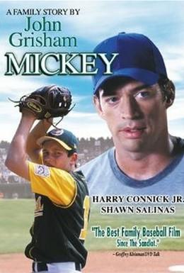 Постер фильма Микки (2004)