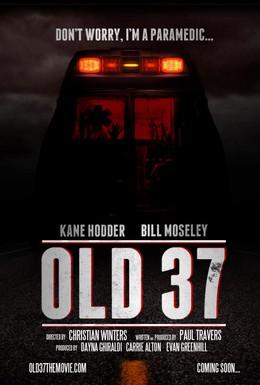 Постер фильма Старый 37 (2015)