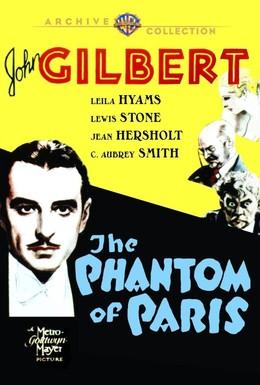 Постер фильма Призрак Парижа (1931)
