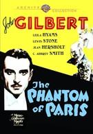 Призрак Парижа (1931)