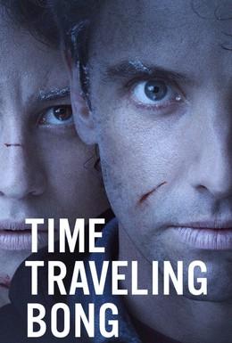 Постер фильма Бонг времени (2016)