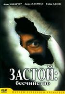 Застой: Бесчинство (2001)