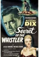 Секрет Свистуна (1946)