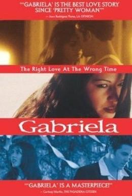 Постер фильма Габриэла (2001)
