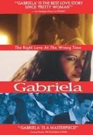 Габриэла (2001)