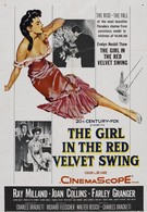 Девушка в розовом платье (1955)