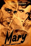 Мэри (1931)