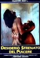 Любовь на асфальте (1989)