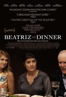 Постер фильма Беатрис за ужином (2017)
