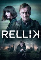 Реллик (2017)