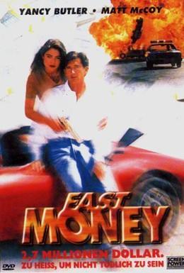 Постер фильма Быстрые деньги (1996)