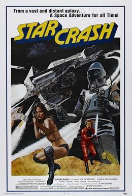 Постер фильма Столкновение звёзд (1978)