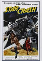 Столкновение звёзд (1978)